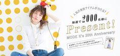 MODE K's Ad Layout, Poster Layout, Layout Design, Web Design, Japan Design, Sale Banner, Web Banner, Fashion Banner, Leaflet Design