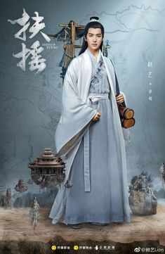 Legend of Fuyao Lai Yi as Zhong Yue. Chinese Cartoon, Chinese Movies, Ancient China Clothing, 5 Anime, Chinese Man, Ancient Beauty, Chinese Clothing, Chinese Culture, Hanfu