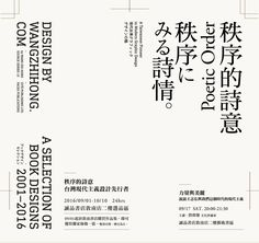 Design by Wang Zhi-Hong Poster Fonts, Type Posters, Poster Layout, Print Layout, Graphic Design Posters, Book Design Layout, Book Cover Design, Design Layouts, Web Design