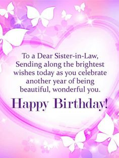 Send Free To My Wonderful Sister In Law