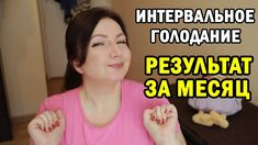 Diet, Youtube, Per Diem, Get Skinny, Youtubers, Loose Weight