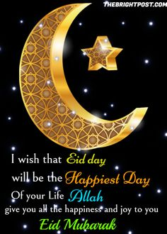 """The meaning of Eid is """"celebration"""" and mubarak means """"blessed"""". Some of the best Happy Eid Mubarak blessings Quotes for Whatsapp Status. Eid Mubarak In Urdu, Eid Mubarak Messages, Eid Mubarak Banner, Eid Mubarak Quotes, Eid Quotes, Eid Mubarak Greeting Cards, Eid Mubarak Greetings, Happy Eid Mubarak, Jumma Mubarak"""