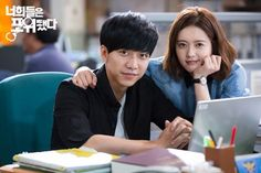 You're All Surrounded Photo Sketch 49 – Lee Seung Gi