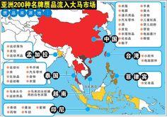贸消部:总值千万元每年逾200种赝品流入-e南洋商报Nanyang Siang Pau   马来西亚新闻真实报道