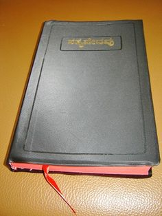The Holy Bible in Kannada Language - Reference (J.V.) Old and New Testament / Kannada Bible with Reference