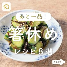 Nihon, Sprouts, Vegetables, Cooking, Yum Yum, Food, Kitchen, Essen, Vegetable Recipes