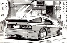 Jdm Cars, Tuner Cars, Slammed Cars, Fc Rx7, Car Animation, Cool Car Drawings, Comic Layout, Car Illustration, Japan Cars