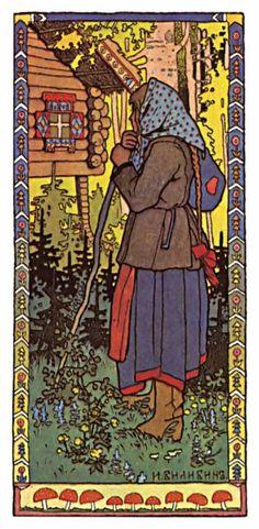 Билибин Иван Яковлевич. Девица в лесу