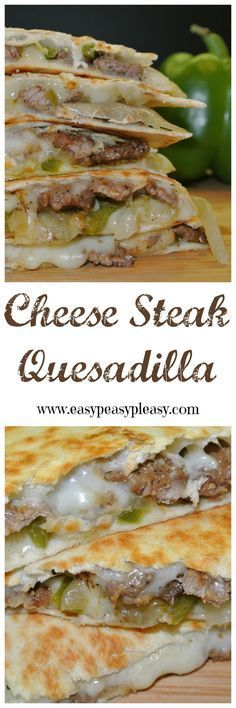 Cheese Steak Quesadillas are the perfect twist on this Tex-Mex classic.