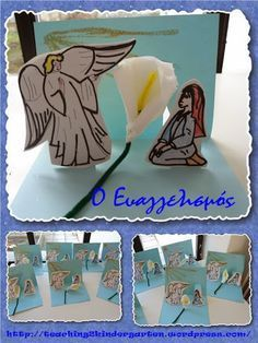 ΚΑΤΑΣΚΕΥΕΣ | ...Στο Νηπιαγωγείο | Page 2 Diy And Crafts, Crafts For Kids, National Holidays, Spring Activities, Pre School, Easter Crafts, Pop Up, Homeschool, Bible