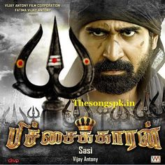 Pichaikaran (2015) Tamil Movie CDrip All Mp3 Songs Download