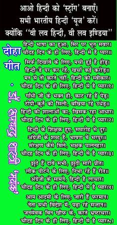 """चर्चामंच: """"हिन्दी दिवस की हार्दिक शुभकामनाएँ""""   (चर्चा अंक-2..."""