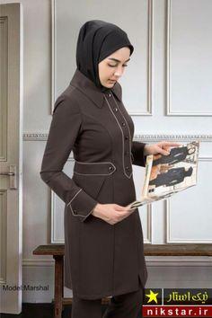 Iranian Women Fashion, Muslim Fashion, Hijab Fashion, Fashion Outfits, Womens Fashion, Suit Jackets For Women, Coats For Women, Blazer Outfits, Casual Outfits