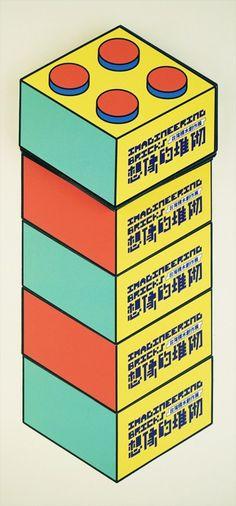 當積木走進美術館,創造你我美好回憶的「台灣積木創作展」   ㄇㄞˋ點子