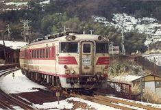 画像 Locomotive, Transportation, Japanese, Trains, Japanese Language, Locs