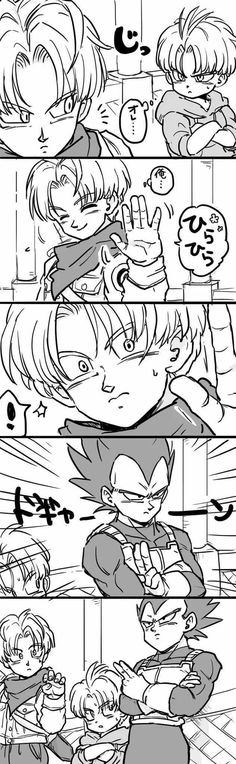 Dbs Trunks, Future Trunks and Vegeta part 1 Dragon Ball Z, Manga Anime, Anime Art, Vegeta Y Trunks, Trunks And Mai, Anime Family, Z Arts, Geek Out, Anime Style