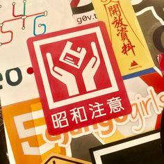 令和時代を生き抜くあなたへ。 (Code for Japan Summit 2019で令和元年台風第15号で被害を受けた千葉へのチャリティ企画で作成)