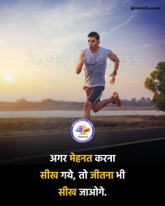 Strong Motivational Quotes, Positive Quotes For Life Motivation, Best Positive Quotes, Good Thoughts Quotes, Inspirational Quotes, Trust Yourself Quotes, Chanakya Quotes, Good Morning Friends Quotes, Best Quotes From Books