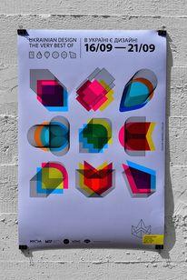 Ukrainian design the very best of 2013 on Behance — Designspiration