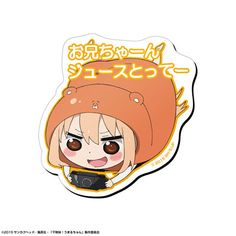 "AmiAmi [Character & Hobby Shop] | Himouto! Umaru-chan - Magnet Sheet: Design 12 (Umaru Doma) ""Totte-""(Released)"