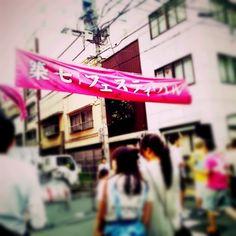 Kenichi Kamio - Summer Festival from Today's piano piece Jul.30th,2014 「下町のフェスティバル」毎年恒例、ここはバンド演奏がにぎやか。