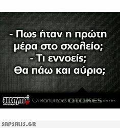 It says:-How has the first day of xchool?I'm going tommorow too? Funny Pictures With Words, Funny Images, Funny Photos, Speak Quotes, Poetry Quotes, Cool Words, Wise Words, Funny Greek Quotes, Clever Quotes