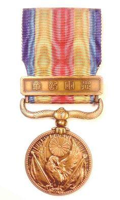 China Incident War Medal 01 - 八咫烏 - Wikipedia