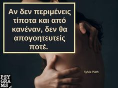 Sylvia Plath, Greek Quotes, Movie Posters, Film Poster, Billboard, Film Posters