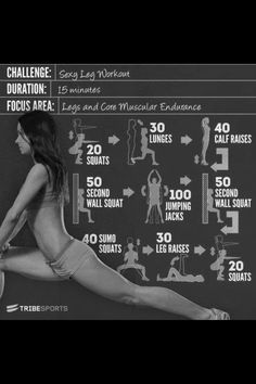 Great butt and leg workout.