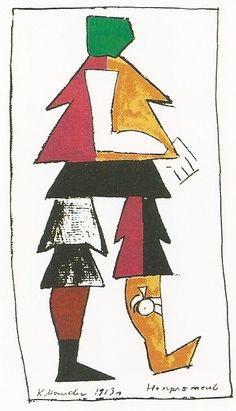Kasimir Malevich L' »Ennemi » / The « Enemy », 27.1 x 21.3 cm Crayon, aquarelle, encre sur papier / Pencil, watercolor and ink on paper Vers / Circa 1913