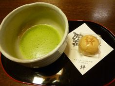 """Camera di """"Kizuna"""" (Hotel), Shuzenji-Onsen (Terme) Shizuoka Japan (Novembre)"""