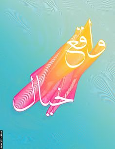 Yusef Alahmad on Behance