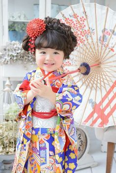 My Asian Favorit Kids Around The World, We Are The World, Beautiful Children, Beautiful Babies, Cute Kids, Cute Babies, Japanese Kids, Traditional Japanese Kimono, Japan Photo