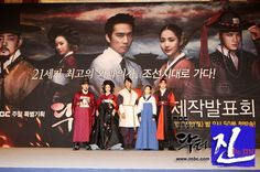 Dr Jin * Press Conference