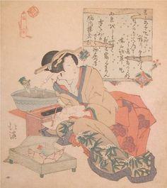 Bamboo Shoots - Toyota Hokkei (Japanese: 1780-1850)