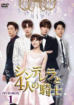 Cinderella and four knights drama Korean Drama Series, Korean Drama Best, Boys Over Flowers, Akshay Kumar, Katrina Kaif, Jung Ii Woo, William Y Kate, Age Of Youth, Good Morning Call