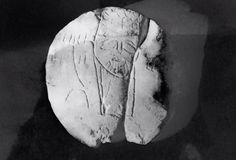 A picture of curved figure with a tiara Armenian crown of (most probably) King Tigranes II The Great, dated back to 1st century BC, found in Tigranakert (Tigranacerta) of Martakert, Artsakh (Nagorno Karapagh) region.