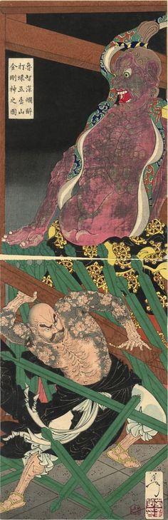Ukiyo-e print by Tsukioka Yoshitoshi