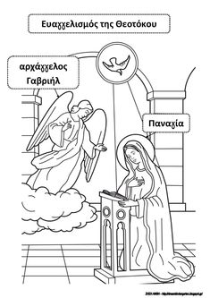 966 Best Sunday School : Orthodox Style images in 2019