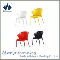 garden furniture stacking plastic chairs with metal legs