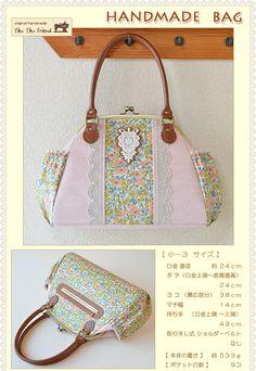 frame bag Fabric Purses, Fabric Bags, Patchwork Bags, Quilted Bag, Frame Purse, Purse Patterns, Vintage Purses, Cotton Bag, Handmade Bags