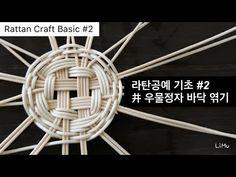 Sisal, Craft Videos, Craft Tutorials, Rattan, Weaving, Crafty, Make It Yourself, Diy, Handmade
