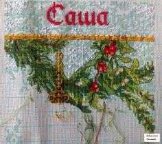 "Gallery.ru / Фото #3 - Новогодний сапожок (Dimensions 08854, ""Enchanted Ornament St - SSRapteva"