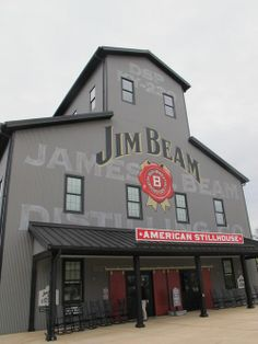 Jim Beam Distillery visitors center
