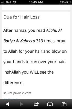 Dua For Hair Loss inspirational quotes Islam Hadith, Islam Quran, Islam Beliefs, Allah Islam, Alhamdulillah, Quran Quotes Inspirational, Beautiful Islamic Quotes, Hadith Quotes, Muslim Quotes