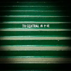 to central | Flickr - Photo Sharing!
