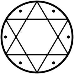 In Medieval Jewish, Christian and Islamic legends, the Seal of Solomon was a magical signet ring said to have been possessed by King Solomon, which variously gave him the power to command demons, genies (or jinni), or to speak with animals. It has the properties of both amulets and talismans.