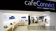 В Минске открылась продажа гаджетов Apple за криптовалюту.   CafeConnect – авторизованный магазин и сервисный центр Apple в Беларуси – начал принимать криптовалюту: покупку гаджетов, услуги по их ремонту и обслуживанию можно оплатить биткоинами или эфирами.  Осуществляется оплата через платежный терминал ConPay, разработанный блокчейн-лабораторией Consensus Lab. Пока он работает с двумя криптовалютами; если услуга будет востребованной, в систему добавят и другие.  Цена в криптовалюте…