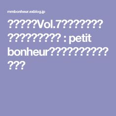 父のシャツVol.7 ドレスシャツ 袖口短冊・袖付け : petit bonheur~おはりごととかいろいろ~
