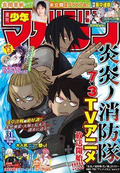 Manga Anime, Manga Art, Anime Art, Wallpaper Animé, Anime Cover Photo, Poster Anime, Japanese Poster Design, Japon Illustration, Manga Covers